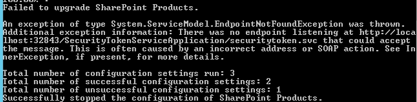 System.ServiceModel.EndpointNotFoundException